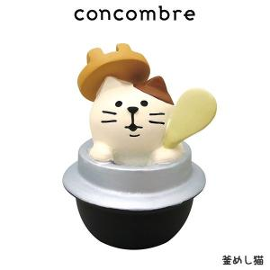 concombre コンコンブル お月見 釜めし猫 p-s