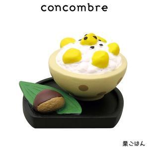 concombre コンコンブル お月見 栗ごはん p-s