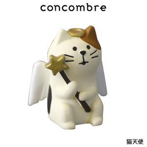 concombre コンコンブル クリスマス 猫天使 |p-s