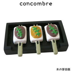 concombre コンコンブル 木の芽田楽  p-s