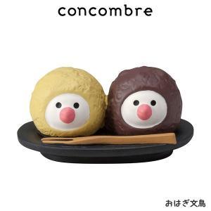 concombre コンコンブル おはぎ文鳥  p-s