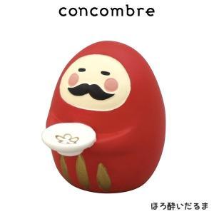 concombre コンコンブル ほろ酔いだるま  p-s