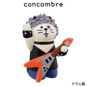 concombre コンコンブル ハロウィン  メタル猫 p-s