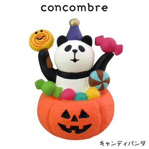 concombre コンコンブル ハロウィン  キャンディパンダ p-s