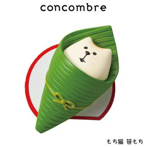 concombre コンコンブル もち猫 笹もち |p-s