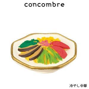 concombre コンコンブル まったり竜宮城 冷やし中華|p-s