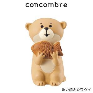 concombre コンコンブル まったり竜宮城 たい焼きカワウソ|p-s