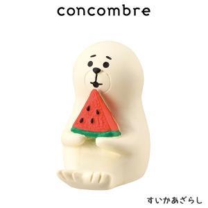 concombre コンコンブル まったり竜宮城 すいかあざらし|p-s