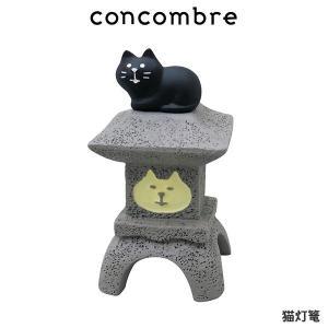 concombre コンコンブル お月見 猫灯篭 p-s