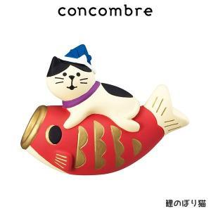 concombre コンコンブル 五月飾り 鯉のぼり猫|p-s