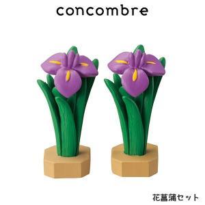 concombre コンコンブル 五月飾り 花菖蒲セット|p-s