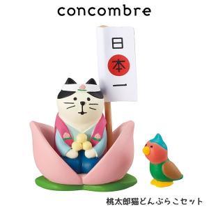 concombre コンコンブル 五月飾り 桃太郎どんぶらこセット|p-s
