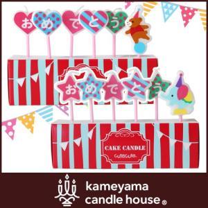 パーティー キャンドル 「 おめでとう 」 BA306-00 カメヤマキャンドルハウス|p-s