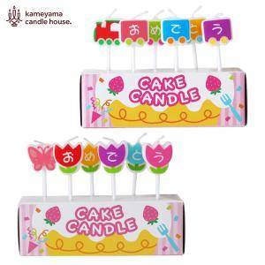 パーティー キャンドル 「 おめでとう 」 BA577-00 カメヤマキャンドルハウス|p-s