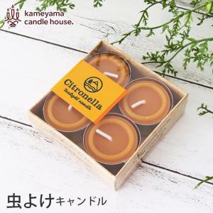虫除け ハーブ シトロネラ キャンドル ティーライト 4個入り カメヤマ|p-s