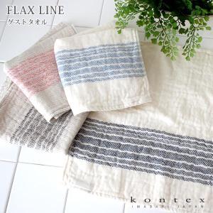 タオル コンテックス フラックスライン GT ゲストタオル 全4色|p-s