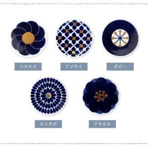 KIHARA キハラ Botanical ボタニカル 箸置 5個揃 専用箱入り|p-s|02