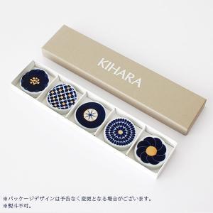 KIHARA キハラ Botanical ボタニカル 箸置 5個揃 専用箱入り|p-s|09