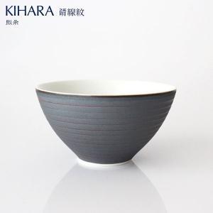 KIHARA キハラ こだわりの茶葉ポット シリーズ 煎茶 湯呑み 錆線紋|p-s
