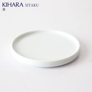 KIHARA キハラ SITAKU 支度 蓋 ふた 道具として使える器|p-s
