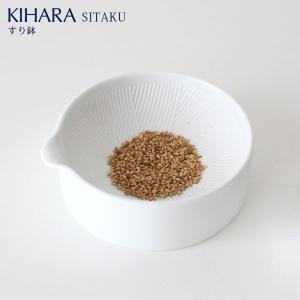 KIHARA キハラ SITAKU 支度 すり鉢 道具として使える器|p-s