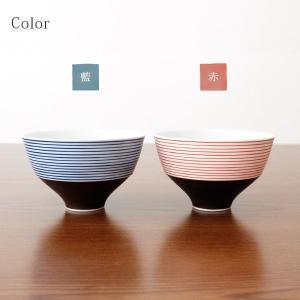 KIHARA キハラ 飯碗 茶碗 呉須千段 単品 全2色|p-s|02