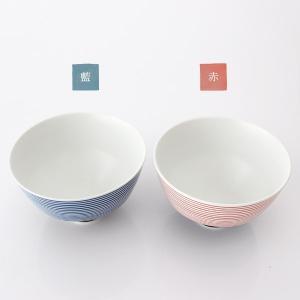 KIHARA キハラ 飯碗 茶碗 呉須千段 単品 全2色|p-s|03