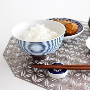 KIHARA キハラ 飯碗 茶碗 呉須千段 単品 全2色|p-s|07