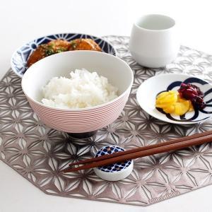 KIHARA キハラ 飯碗 茶碗 呉須千段 単品 全2色|p-s|08