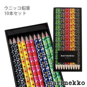 鉛筆 マリメッコ ウニッコ Unikko 10 PENCILS 10本入り 5種×2本 |p-s