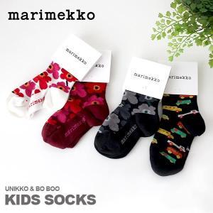 ベビー キッズ用 くつ下 マリメッコ UNIKKO & Bo Boo 全4種|p-s