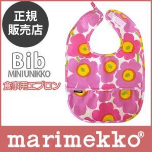マリメッコ MINI UNIKKO BIB ( ミニ ウニッコ ビブ スタイ ) 食事用 エプロン / ピンク|p-s
