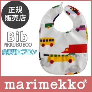 マリメッコ PIKKU BO BOO BIB ( ピク ブブー ビブ スタイ ) 食事用 エプロン / ホワイト|p-s