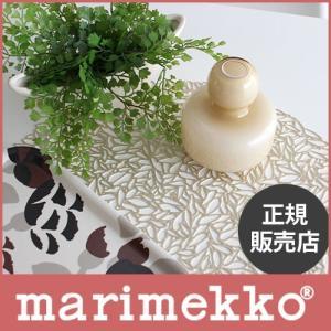 マリメッコ  フラワーベース  花瓶 一輪挿し  / クリーム p-s