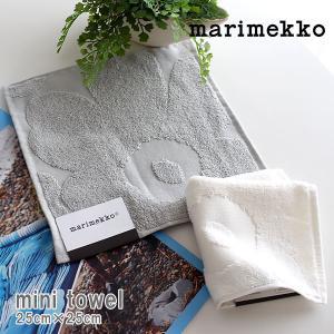 メール便 5枚まで可 タオル ハンカチ マリメッコ Unikko solid towels ウニッコ ミニタオル 25×25cm 全2色|p-s