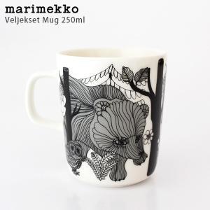 マリメッコ マグカップ 250ml Veljekset(ヴェルイェクセトゥ)mug p-s