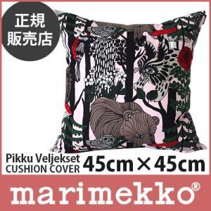 マリメッコ  クッションカバー 45×45cm Pikku Veljekset ピク ヴェルイェクセトゥ p-s