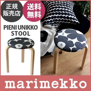 スツール 椅子 マリメッコ アルテック Pieni Unikko ピエニ ウニッコ Artek STOOL 60 |p-s