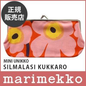 メール便 可 ポーチ マリメッコ がま口 横長 Mini Unikko ミニ ウニッコ SILMALASI KUKKARO オレンジ×ピンク×イエロー|p-s