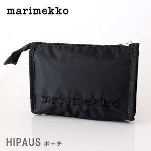 メール便 可 ポーチ マリメッコ Hipaus 化粧ポーチ ブラック|p-s