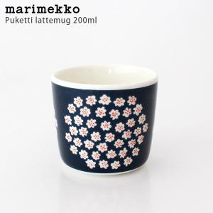 ラテマグ 単品 マリメッコ Puketti プケッティ コーヒーカップ ハンドルなし ダークブルー×ホワイト×レッドブラウン|p-s