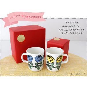 マグカップ マリメッコ Vihkiruusu ヴィヒキルース マグ 250ml 全2色|p-s|09