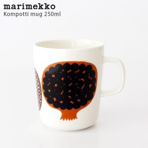 マグカップ マリメッコ Kompotti コンポッティ マグ 250ml ホワイト×ブラウン×ベージュ|p-s