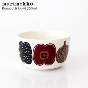 ボウル マリメッコ Kompotti コンポッティ Bowl 250ml ホワイト×ブラウン×ベージュ|p-s