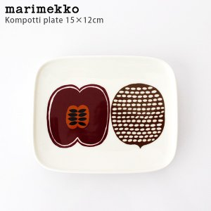 プレート 皿 マリメッコ Kompotti コンポッティ スクエアプレート 15x12cm ホワイト×ブラウン×ベージュ|p-s