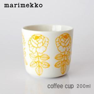 ラテマグ 単品 マリメッコ Vihkiruusu ヴィヒキルース コーヒーカップ ハンドルなし 200ml ホワイト×イエロー|p-s