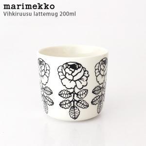 ラテマグ 単品 マリメッコ Vihkiruusu ヴィヒキルース コーヒーカップ ハンドルなし 200ml ホワイト×ブラック|p-s