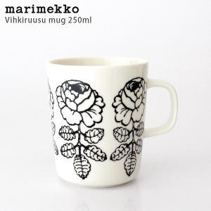 マグカップ マリメッコ Vihkiruusu ヴィヒキルース マグ 250ml ホワイト×ブラック|p-s