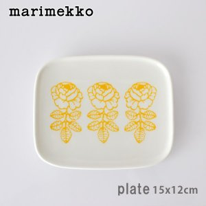 プレート 皿 マリメッコ Vihkiruusu ヴィヒキルース スクエア プレート 15x12cm ホワイト×イエロー|p-s