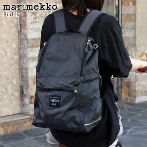 マリメッコ リュック Buddy バディ / チャコール グレー ( コールブラック )